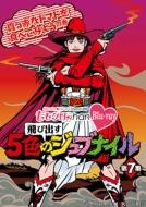 『ももクロChan -Momoiro Clover Z Channel-〜飛び出す5色のジュブナイル〜』 第7集 真っ赤なトマトを食べてみようの巻