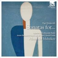様々な楽器とピアノのためのソナタ集 メルニコフ、I.ファウスト、ズヴァールト、ルーディン、コスト、ベルヴァルツ