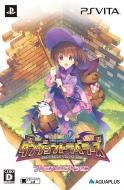 ローチケHMVGame Soft (PlayStation Vita)/To Heart 2 ダンジョントラベラーズ プレミアムエディション