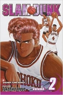 Slam Dunk Gn Vol 02(洋書)
