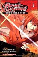 Rurouni Kenshin Restoration Gn Vol 01(洋書)