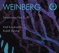 交響曲第5番、第10番 コンドラシン&モスクワ・フィル、バルシャイ&モスクワ室内管