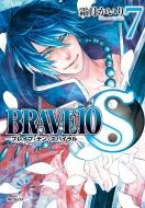 Brave10 S 7 Mfコミックス ジーンシリーズ