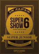 SUPER JUNIOR WORLD TOUR SUPER SHOW6 in JAPAN 【初回限定盤】 (3DVD)