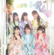 We are i☆Ris!!! (+DVD)