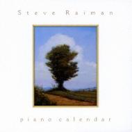 ピアノ カレンダー ・輝き色の12か月・
