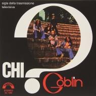 Chi? (7インチシングルレコード)