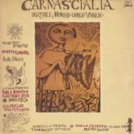 Carnascialia (アナログレコード)