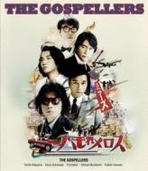 """ゴスペラーズ坂ツアー2014 """"ゴスペラーズの「ハモれメロス」""""(Blu-ray)"""