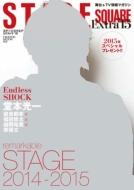 ステージスクエアEXTRA 14-15 HINODE MOOK82