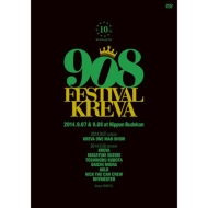 908FESTIVAL 2014.9.07&9.08 at ��{������ (DVD)