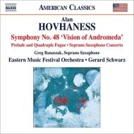 交響曲第48番『アンドロメダの幻影』、ソプラノ・サックス協奏曲、前奏曲と四重フーガ シュウォーツ&イースタン音楽祭管、バナスザック
