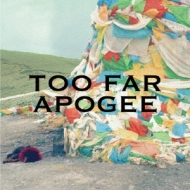 TOO FAR/LANDSCAPE