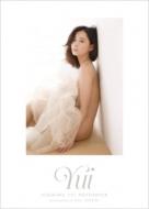市川由衣 写真集 「 YUI 」