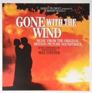 Gone With The Wind (180グラム重量盤)