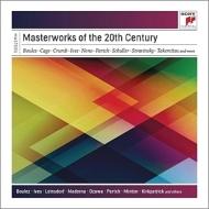 20世紀音楽コレクション〜ブーレーズ、アイヴズ、武満徹、ストラヴィンスキー、ハリー・パーチ、ジョージ・クラム、他(10CD)