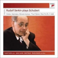 Rudolf Serkin : Plays Schubert -Piano Works & Chamber Works (5CD)
