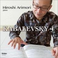 Preludes & Fugues, Easy Pieces Op, 85, Bach Transcriptions, Etc: �L�X��