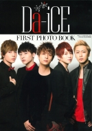 Da-iCE FIRST PHOTO BOOK