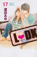 L Dk 17 別冊フレンドkc