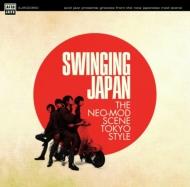 ローチケHMVVarious/Swinging Japan: The Neo-mod Scene Tokyo Style