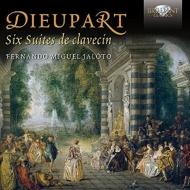 クラヴサン組曲集 フェルナンド・ミゲル・ヤロート(2CD)