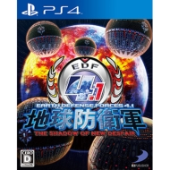 Game Soft (PlayStation 4)/地球防衛軍4.1 The Shadow Of New Despair