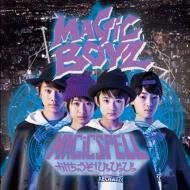 MAGiC SPELL〜かけちゃうぞ!ぴっぴっぴっ〜(+DVD)【初回限定盤】