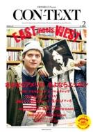 CROSSBEAT Presents CON-TEXT Vol.2 シンコーミュージックムック
