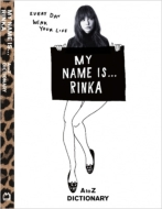 MY NAME IS…RINKA AtoZ DICTIONARY