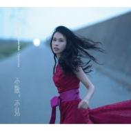 不散,不見Departures 【影音珍藏盤】 (CD+DVD)