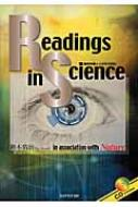 Readings in Science in association with Nature 最新科学と人の今を読む