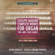 2手と4手のためのオルガン作品全集 マレッロ、トラヴェルゾ(2CD)