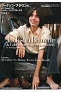 Crossbeat Special Edition ジャクソン・ブラウンとカリフォルニアのシンガー・ソングライターたち: シンコーミュージックムック