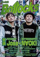 PUNK ROCK ISSUE  Bollocks  No.018