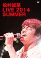 松村雄基 LIVE 2014 SUMMER