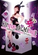 ayumi hamasaki COUNTDOWN LIVE 2014-2015 A Cirque De Minuit -Mayonaka No Circus-(DVD)