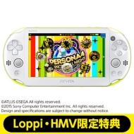 PlayStation Vita ペルソナ4 ダンシング・オールナイト プレミアム・クレイジーボックス≪Loppi・HMV限定特典付き≫