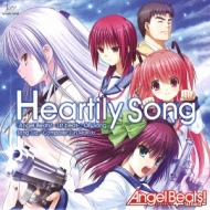 Heartily Song/すべての終わりの始まり Angel Beats!-1st beat-