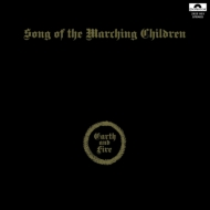 Song Of The Marching Children (180グラム重量盤)