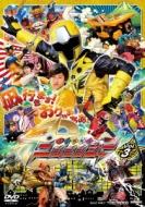 ローチケHMVスーパー戦隊/スーパー戦隊シリーズ 手裏剣戦隊ニンニンジャー Vol.3