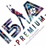 "15th Anniversary Mai Kuraki Live Project 2014 BEST ""一期一会"" 〜Premium〜(DVD4枚組:本編3disc+特典disc)【完全限定生産BOX盤】"