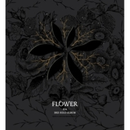 Vol.3: Flower