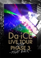 Da−iCE LIVE TOUR PHASE 3 〜FIGHT BACK