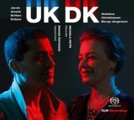 『UK DK〜リコーダーとチェンバロによる近代・現代作品集』 ミカラ・ペトリ、マハン・エスファハニ