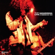 Live At Nowhere 1987-1989