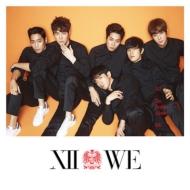 Vol.12: WE 【通常版サンクスエディション】 (CD+52Pフォトブック)