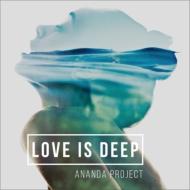 I Love Is Deep