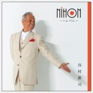 NIHON �`�n���o���`