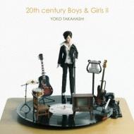20th century Boys & Girls II 〜20世紀少年少女2〜